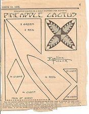 Pineapple Cactus Pieced Original Newspaper Kansas City Star Quilt Block Pattern