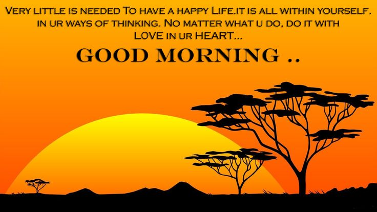 have a lovely morning wishes with sunrise new wallpaper have a lovely morning wishes with sunrise new wallpaper  new good morning wishes hd wallpapers with lovely quotes download.best greetings for good morning with motivational quotes hd pics.latest photos of good morning with message download free