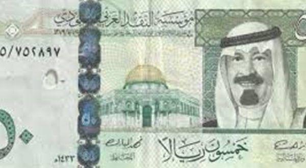سعر الريال السعودي اليوم الأربعاء مقابل الجنيه المصري