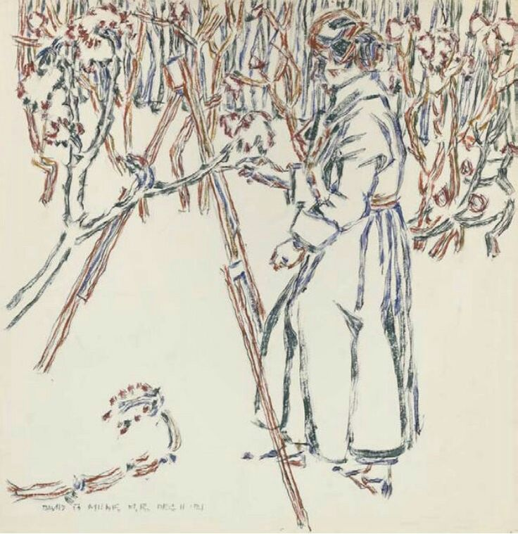 Woman Standing at Easel, 1921, David Brown Milne. Canadian (1882 - 1953) - Watercolor on Paper -