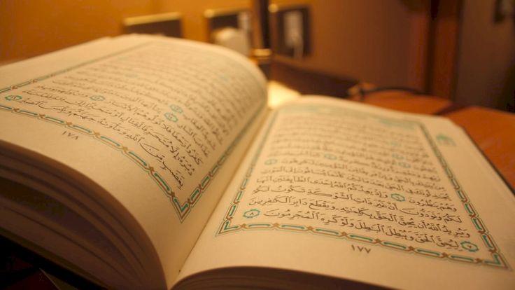 طريقة ختم القرآن في أسبوع Quran Holy Quran Islam