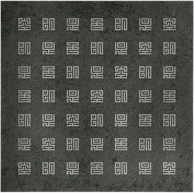 野老朝雄 Asao Tokolo VOID_FORM #1 空即是色即是空 VOID (emptiness) IS FORM lithography x 5 350 x 350 mm