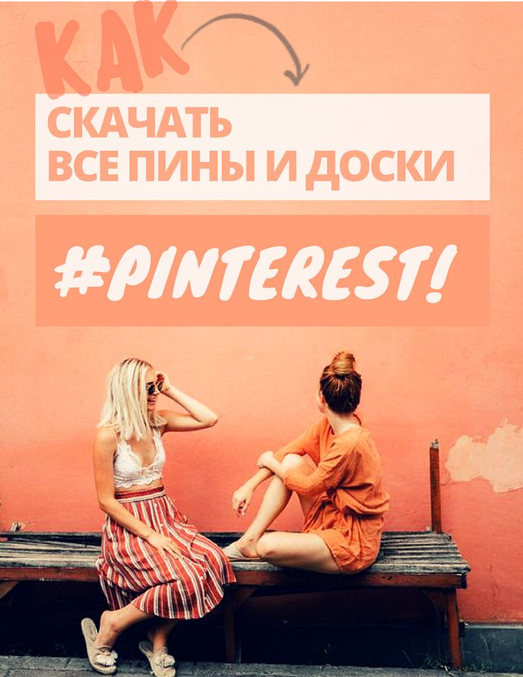 Купить аккаунты ВКонтакте по 1руб! РФ АКТИВ дёшево! Только
