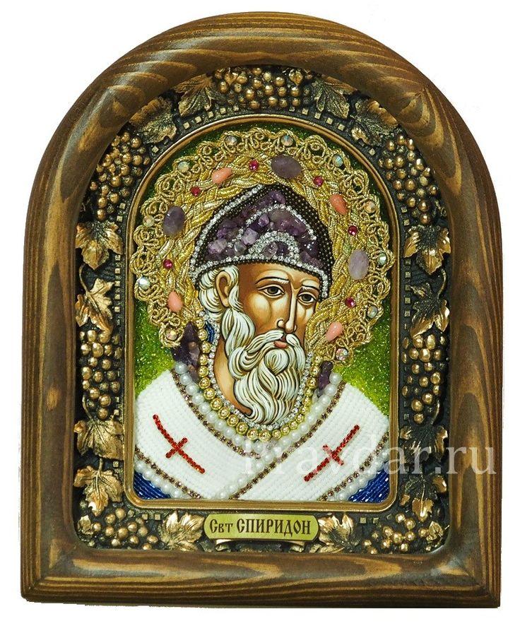 Икона - Святитель Спиридон Тримифунтский.