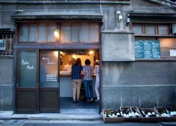 専門書を扱う古本屋やレトロな喫茶店、大学に定食屋。