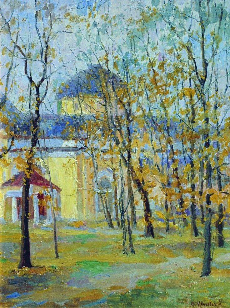 Жуковский Станислав Юлианович  Осенний пейзаж. 1910-е