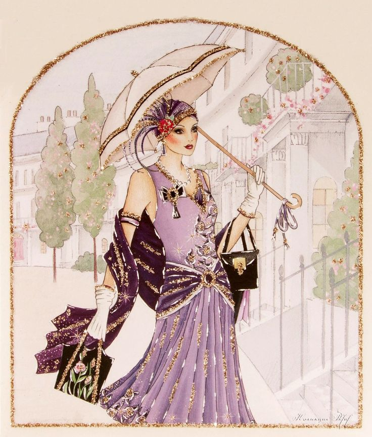 lavender vintage