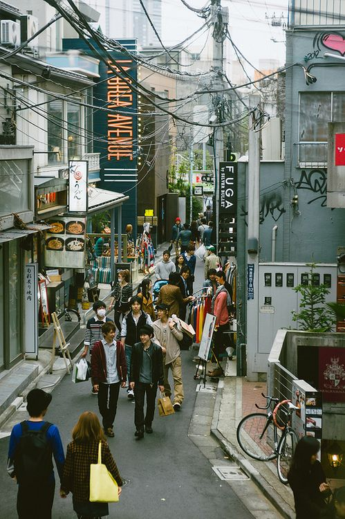 Live those little streets in Japan