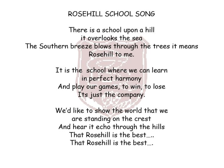 School song rosehill primary school durban north ph for Schoolhouse music