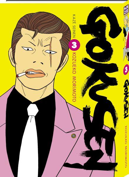 """Kumiko Yamaguchi est la quatrième héritière de l'effrayant clan de yakuzas """"Kuroda"""". Mais contre toute attente, elle a choisi d'exercer le métier de prof ! Qui plus est, elle se retrouve affectée dans le fameusement malfamé lycée Shirokin..."""