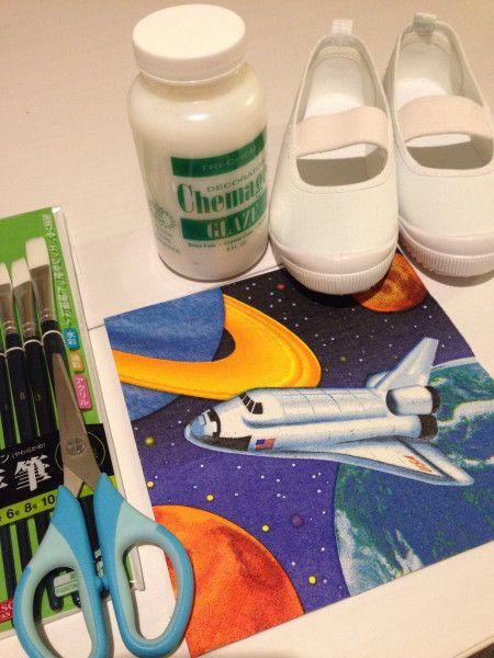 ペーパーナプキン活用法】デコパージュの上履きで気分は宇宙飛行士さん ... 上履き☆お気に入りのペーパーナプキン☆ケマージュ(デコパージュ用のり。最近では100円ショップでも買えます!) ☆筆☆はさみ