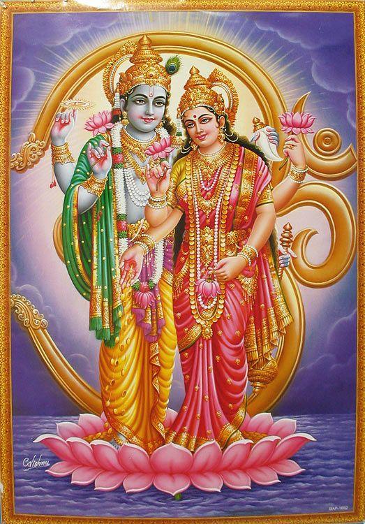 Vishnu | Vishnu and Lakshmi