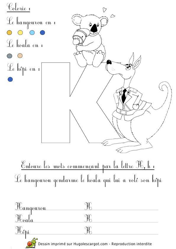 Lettre K alphabet ab c daire