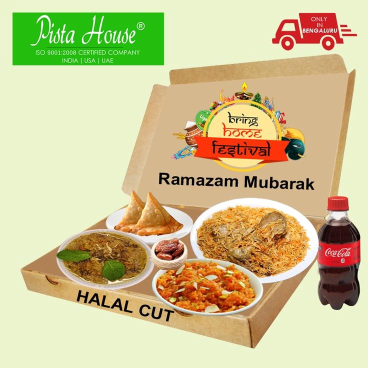 "Make your ‪#‎IFTAR‬ meal more delicious! Order yummy ‪#‎PistaHouse‬, ISO Certified, now in USA and UAE Chicken combo meal with Mutton Haleem (300gms), Chicken Biryani, 2 Samosa, Gajar ka Halwa and 250ml Coke and get free home delivery. Get 30% discount on all Ramzan food items. Special offer only between 11 am – 12 noon. ‪#‎CuponCode‬ :""RAMADAN2016"". Order Now! ‪#‎BringHomeFestival‬"