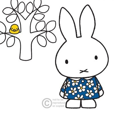 I LOVE Miffy...  Miffy Limited Edition Print - Miffy by a Tree
