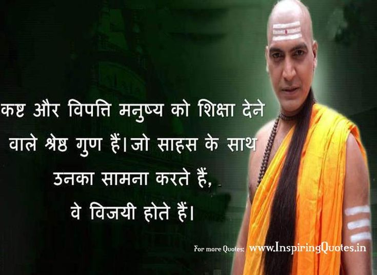 200 best images about hindi quotes on pinterest quotes