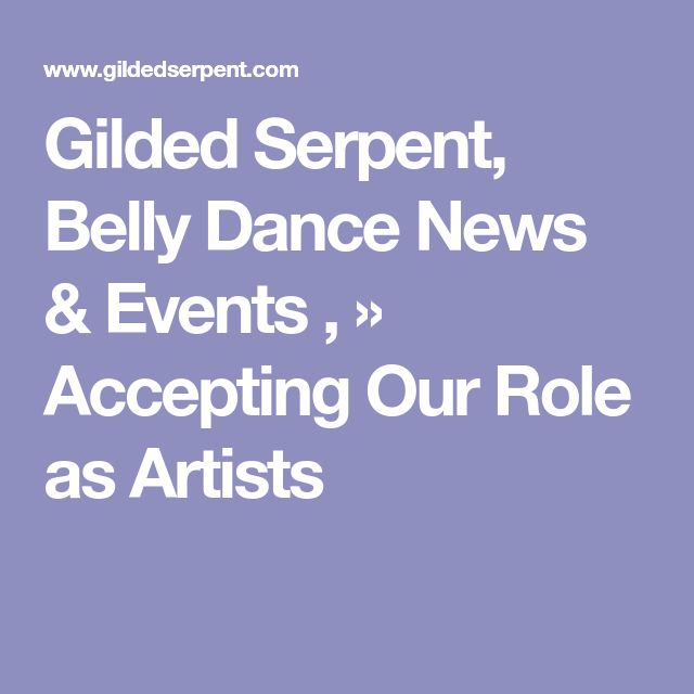 Gilded Serpent, Belly Dance News & Events ,  » Accepting Our Role as Artists