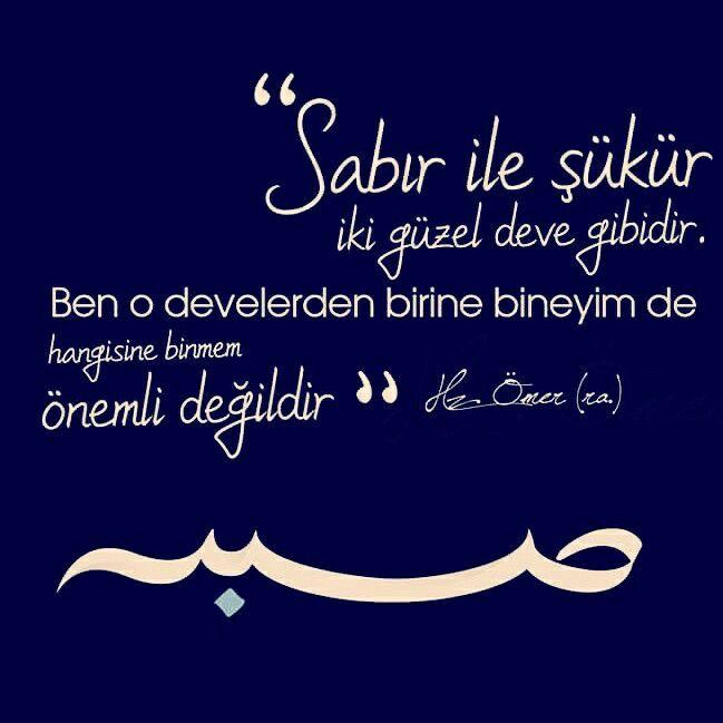 Yâ Sabır, Yâ Şükür..  #sabır #şükür #hzömer #hayırlıcumalar  #söz #islam #türkiye #rize #istanbul #ilmisuffa