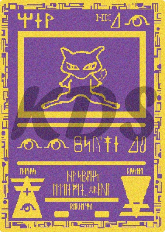 Pokemon TCG  Ancient Mew Card Promo Cross Stitch by KDStitching