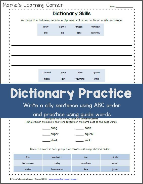 Free Printable Dictionary Skills Practice With Images