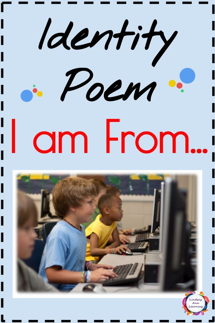 Looking for a poem, writing, or self-reflection activity that will engage students? This
