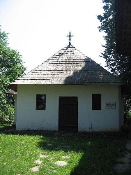 """Casa Memorială """"Mihai Eminescu"""" de la Ipoteşti   Doza de bine"""