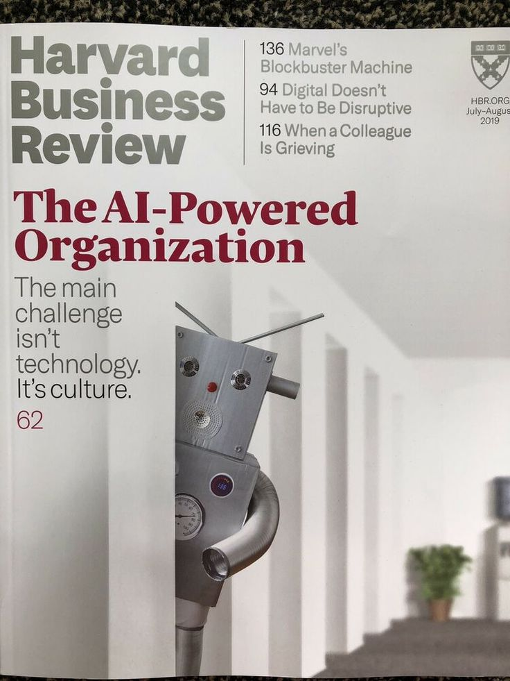 Harvard business review magazine hbr 2019 vol 97 issue 4