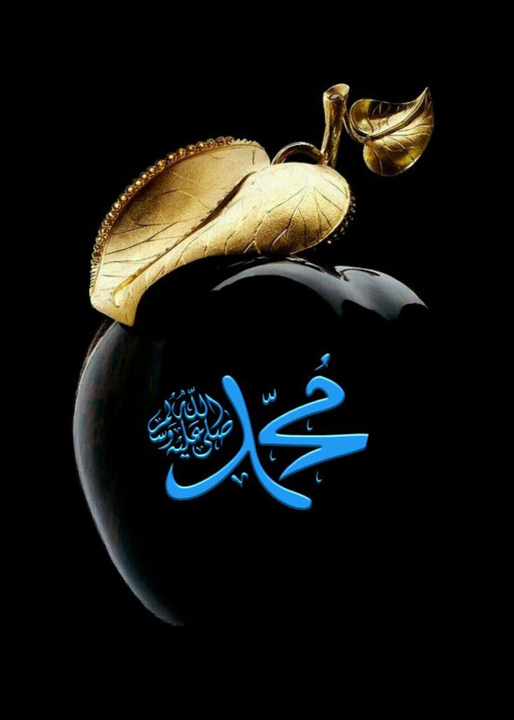Красивые картинки с надписью мухаммад