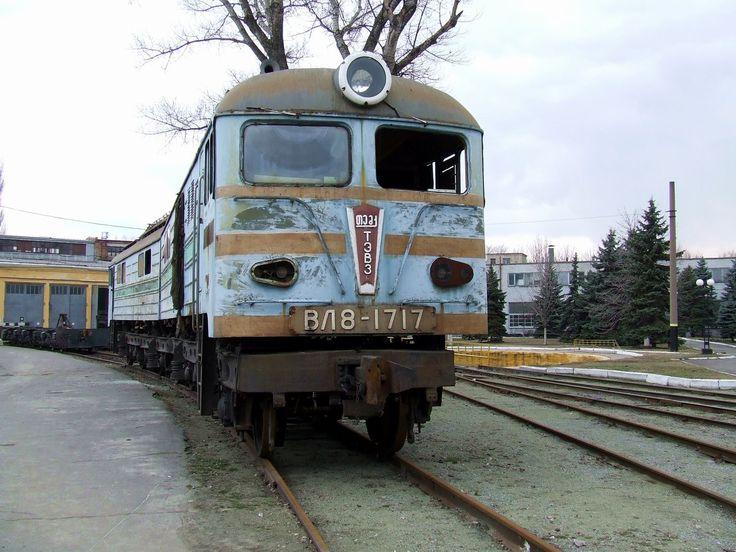 ВЛ8-1717.Депо Кривой Рог