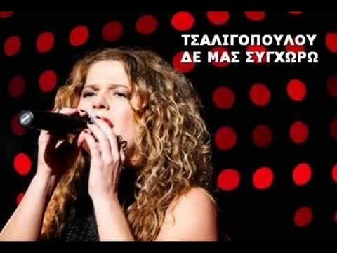 ΕΝΤΕΧΝΟ MIX No 2