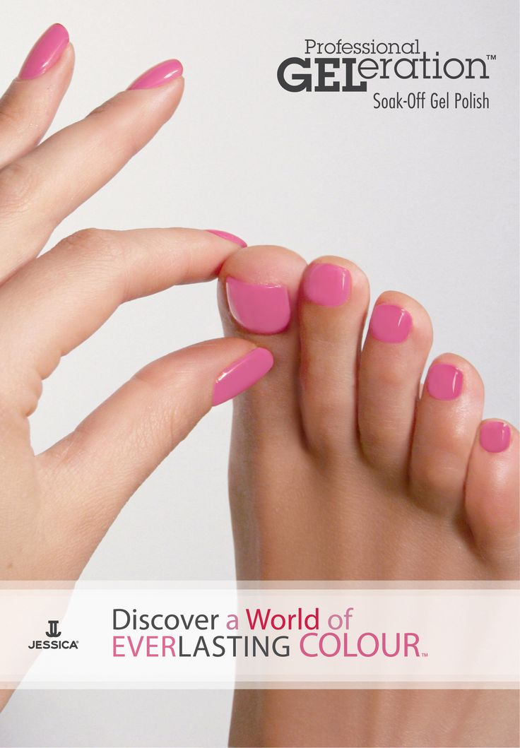 Jessica GELeration basecoat actually protects and nourishes the natural nail