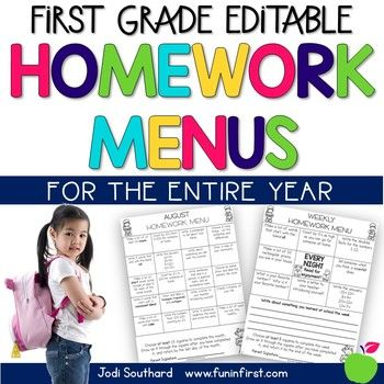 Homework Menus for the Entire Year - 1st grade - EditableThis Homework Menu packet is the perfect way to give your students choice, but still review all of the skills for the week.  The zipped file contains two separate files.  The first file is a secured PDF that includes monthly and weekly homework calendars that are already done for you.