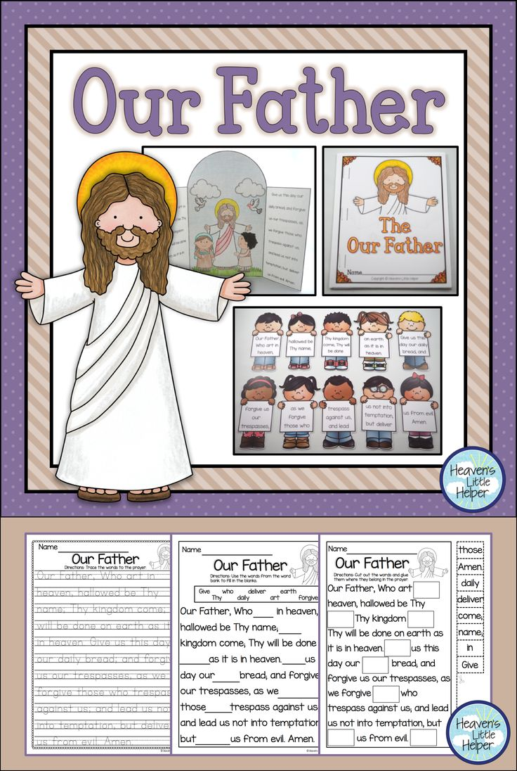Teaching the Our Father with this printable resource is perfect for Catholic kids. Children can have fun with the activities included. The worksheets help kids learn the words to the Lord's Prayer. A coloring craft, puzzle and poster are great to use for Religious Education in the classroom or homeschool. #OurFather #TheLordsPrayer #Catholic #CatholicPrayers #CatholicKids