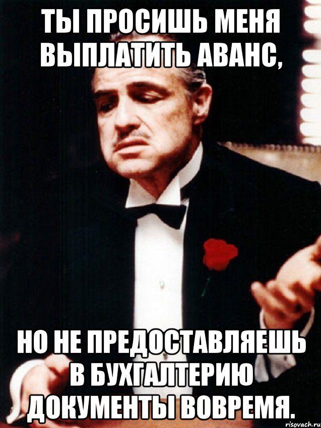 РУБРИКА: # бухгалтерский_юмор  💆 Знакомо? 🙃  #Бухгалтерия #Просто_так #Смешно #Главбух #яглавбух
