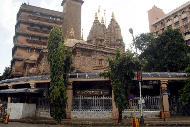 BAPS Shri Swaminarayan Mandir In Mumbai