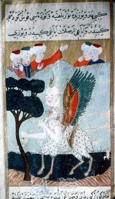 Suleymaniye Library Hafid Efendi 139 Nurhan Atasoy Archive