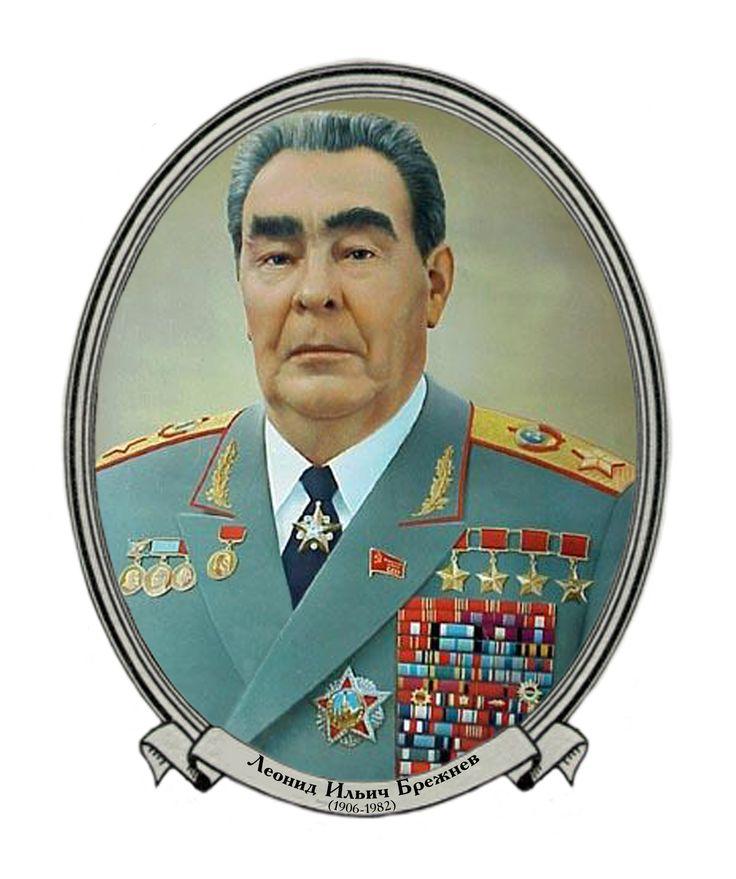 Леони́д Ильи́ч Бре́жнев — советский государственный и партийный деятель, занимавший высшие руководящие должности в СССР в течение 18 л. с 1964 и до своей смерти в 1982  ветеран Великой Отечественной войны участник Парада Победы