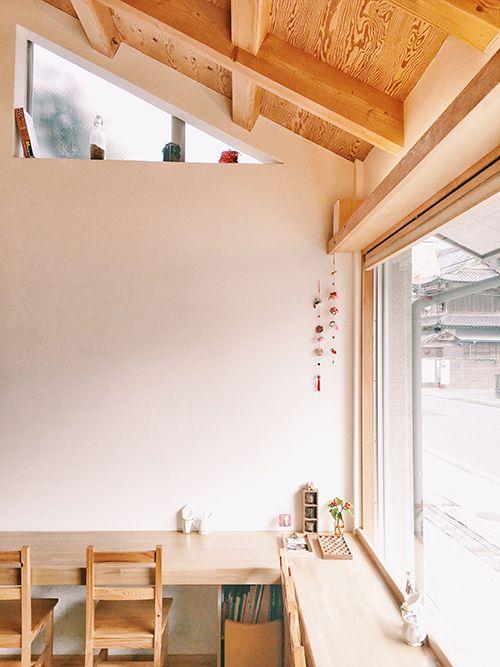 Kamakura Cafés - a day magazine