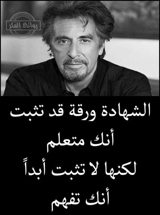 Pin by Liy on Qoutes | Arabic quotes, Arabic love quotes