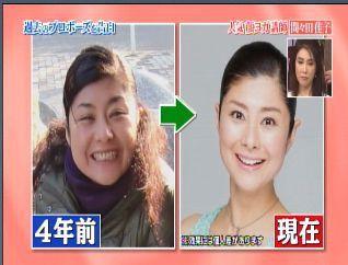 2015年5月10日行列のできる法律相談所で顔ヨガ講師間々田佳子の顔ヨガが紹介されました