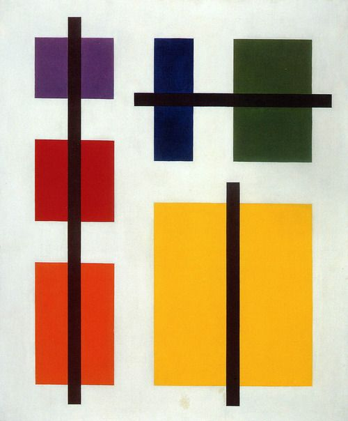 Max Bill (Swiss, 1908-1994), Construction of squares