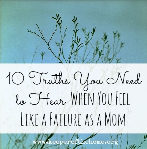 """Your hard is hard. Don't berate yourself for """"not handling things well"""" or for feeling overwhelmed. Realize that this season of mothering little ones is difficult whether you have an only child or a mini-van full, and dont compare your hard to someone elses."""