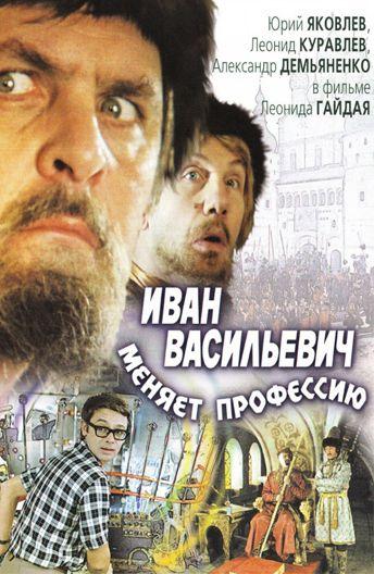 Ляпы в советском кино