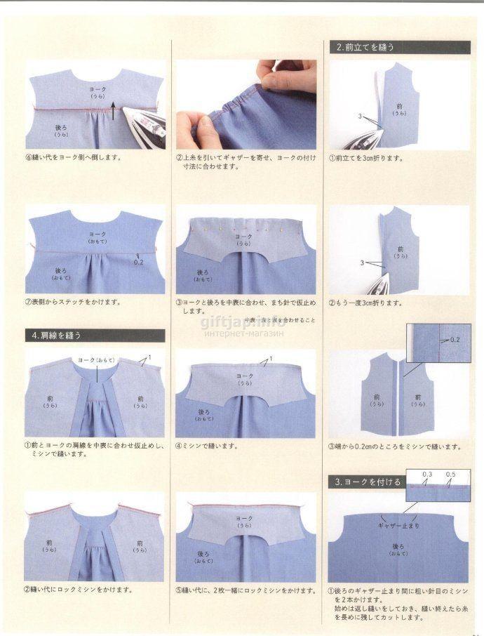 giftjap.info - Интернет-магазин | Japanese book and magazine handicrafts - Cotton Friend 2016-06