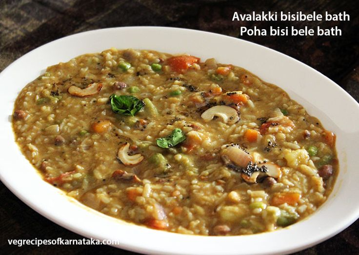 Avalakki bisibele bath recipe explained with step by step pictures. Avalakki bisi bele bath is a simpler version of bisibele bath. In avalakki bisibele bath beaten rice and green gram dal is used. Avalakki bisi bele bath is a very tasty breakfast recipe from Indian state of Karnataka.