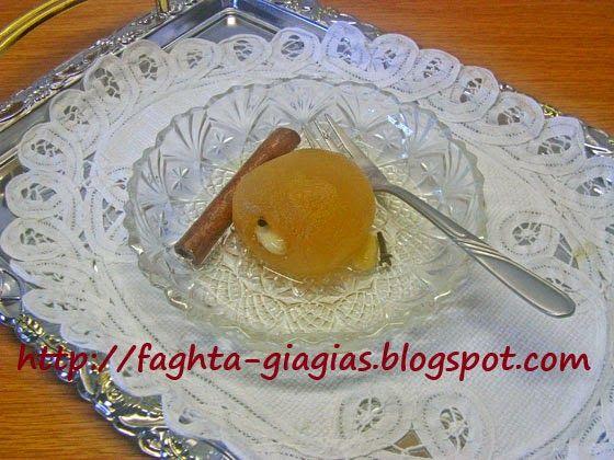 Φιρίκι γλυκό του κουταλιού - Τα φαγητά της γιαγιάς