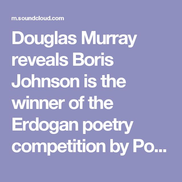 Douglas Murray reveals Boris Johnson is the winner of the Erdogan poetry competition by Political interviews and speeches on SoundCloud - Hear the world's sounds