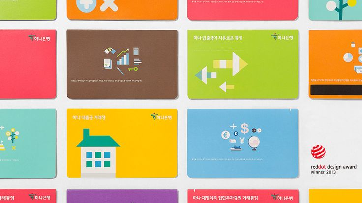 FRUM | Work | 하나은행 | 비주얼 아이덴티티 리뉴얼 | 지난 2007년 이후, 6년 만에 재탄생한 하나은행 통장은 하나은행만의 새로운 비주얼 시스템을 적용하여, 통장의 컬러와 픽토그램을 통해 각 통장의 특징을 한눈에 파악할 수 있도록 디자인 되었습니다.