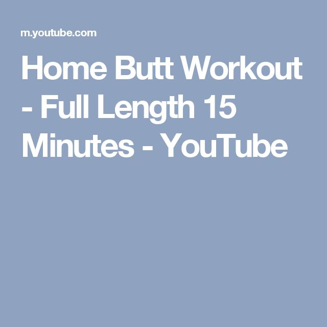 Home Butt Workout - Full Length 15 Minutes - YouTube