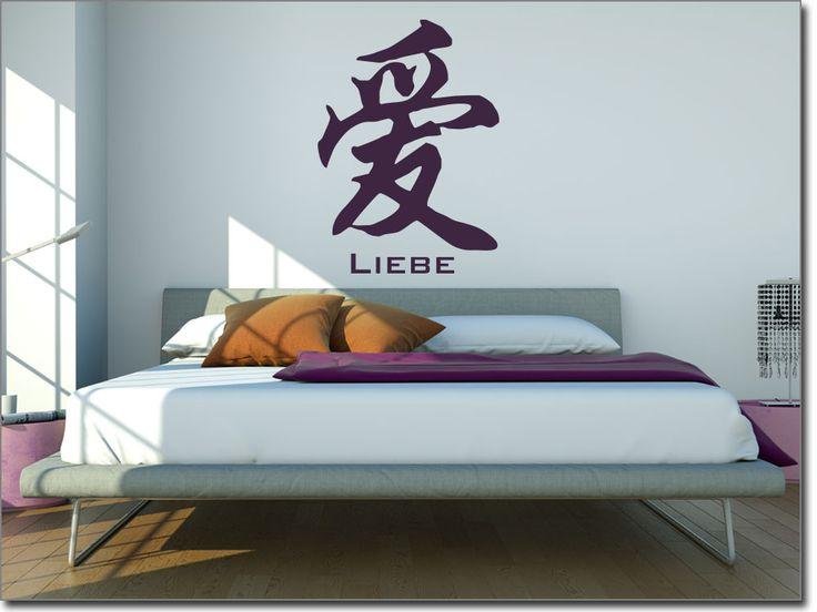 Great Wandtattoo Chinesisches Zeichen Liebe